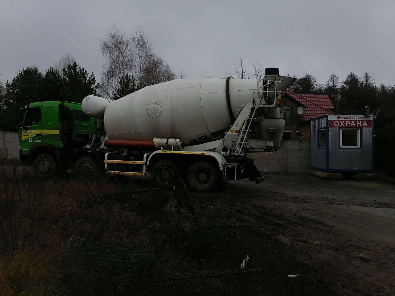 заливка бетона 8